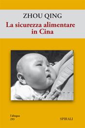 Zhou Qing, La sicurezza alimentare in Cina