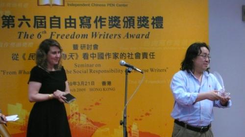 Zhou Qing premiato alla 6� edizione dei Freedom Writers Award per il libro <i>La sicurezza alimentare il Cina</i>