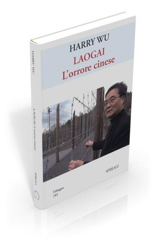 Laogai. L'orrore cinese