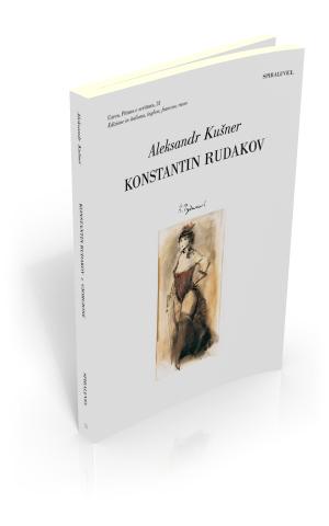 Konstantin Rudakov, Giorgione