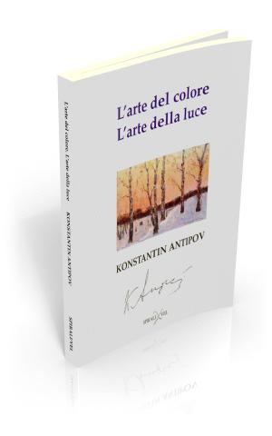 L'arte del colore. L'arte della luce